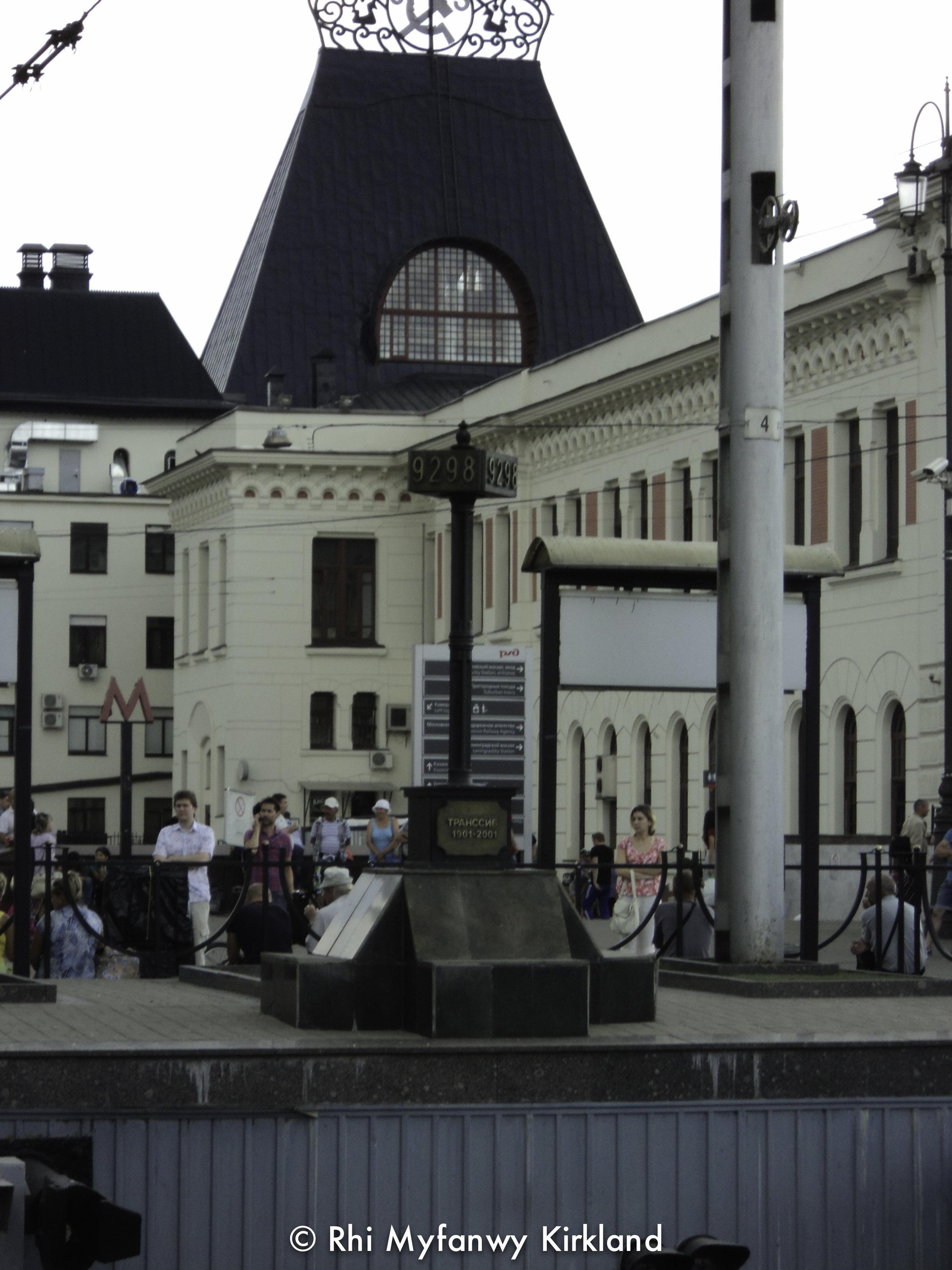 TransSib 2014 Moscow-1.jpg