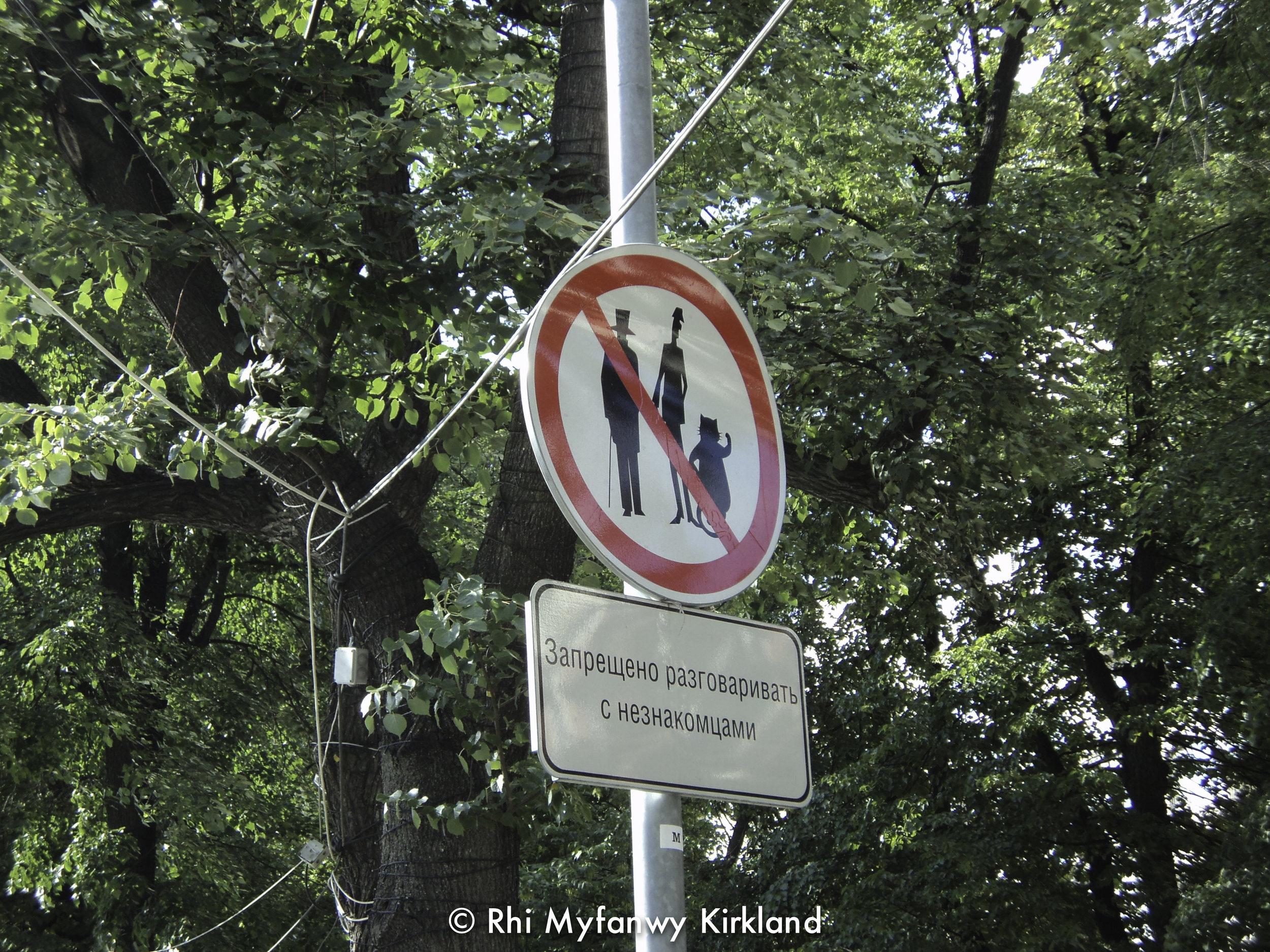 TransSib 2014 Moscow-10.jpg