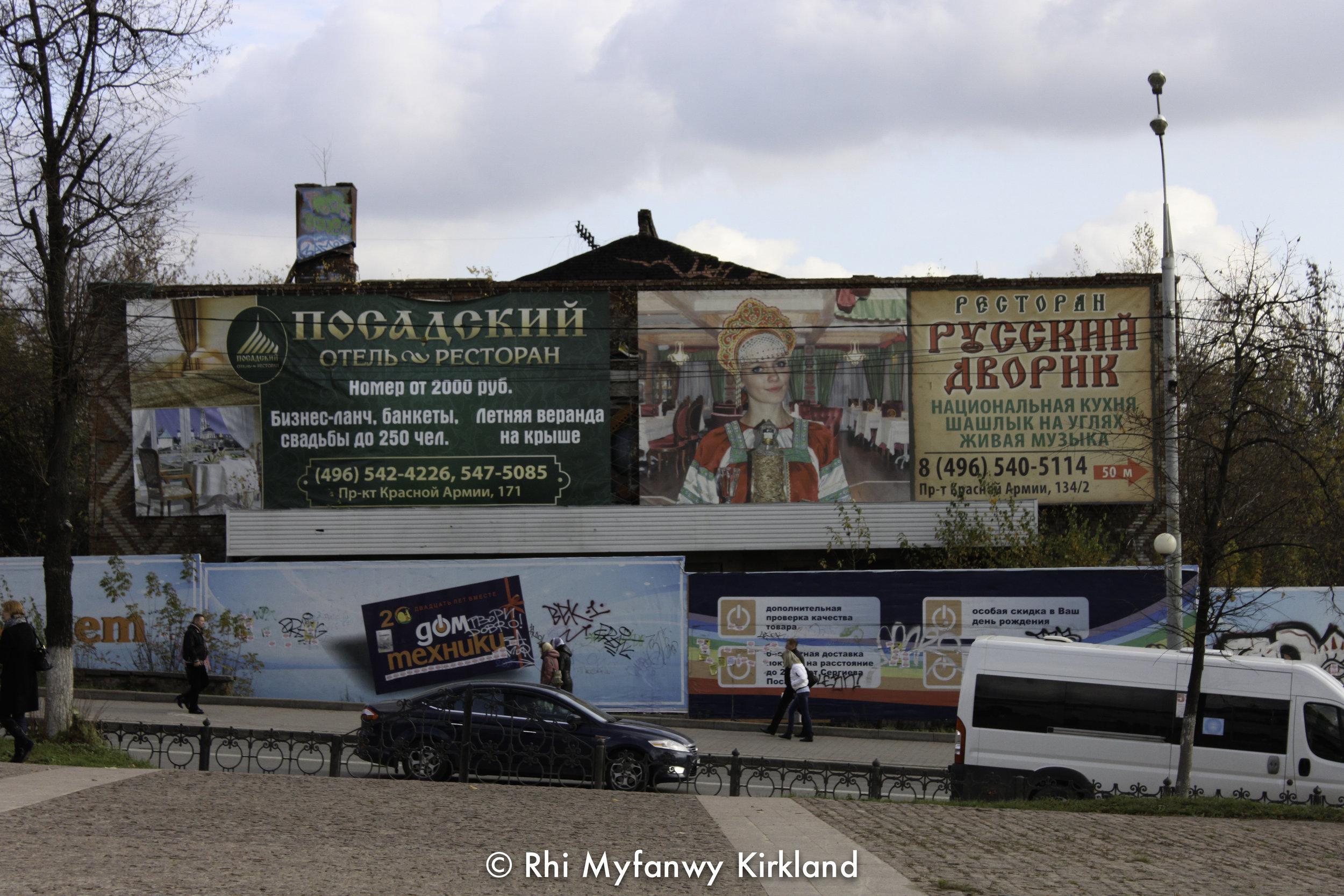 Russia 2012-3.jpg
