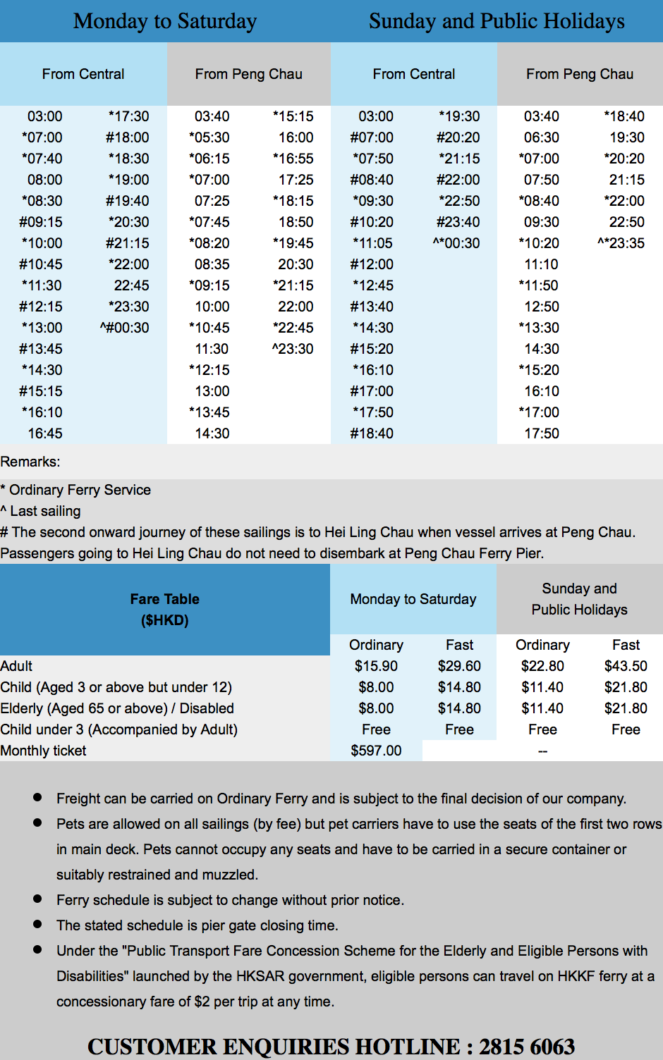 CENTRAL - PENG CHAU FERRY SCHEDULE
