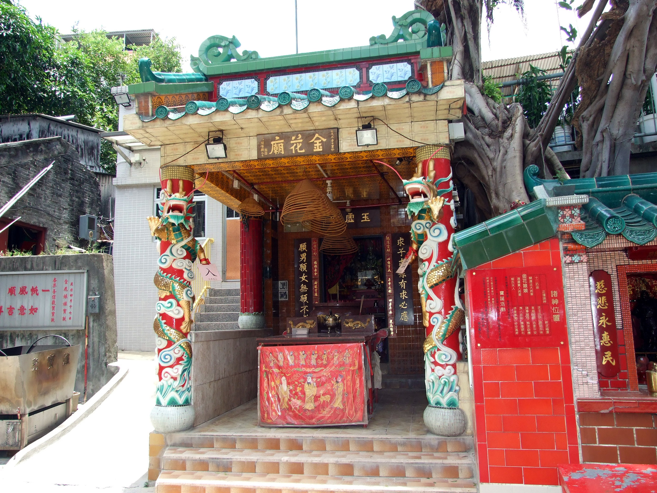 HK_PengChau_Kam_Fa_Temple.JPG