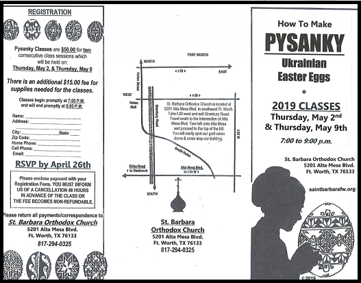 pysanky_flier_graphic.png