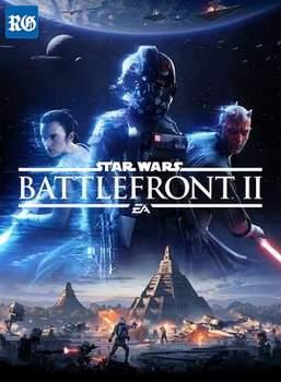 Star Wars BII
