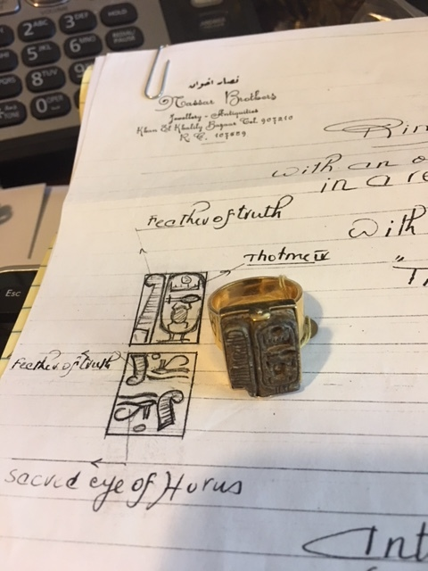 Egyptian Ring.JPG