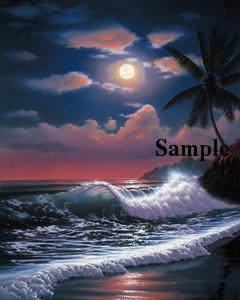 Lunar Seas I