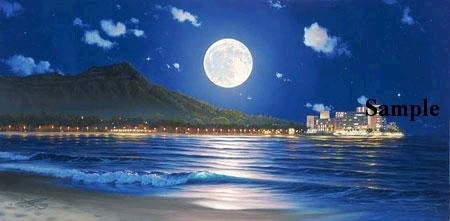 Moonrise Over Diamondhead