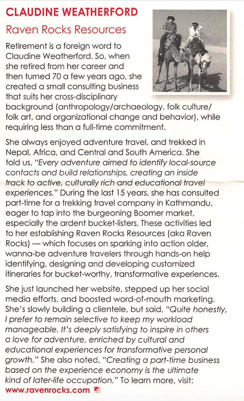 Honeck O'Toole - Honeck O'Toole is a Maine-based Certified Public Accountants.  I am delighted to be part of the firm's diverse and entrepreneurial family of clients.  Honeck O'Toole profiled Raven Rocks Resources in the newsletter, Revenews. Read the unabridged Client Profiles interview here!