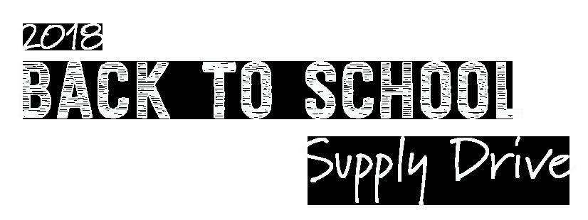 SCHOOL SUPPLY WORDS.png