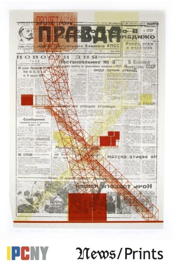 PostcardNewsprints.jpg
