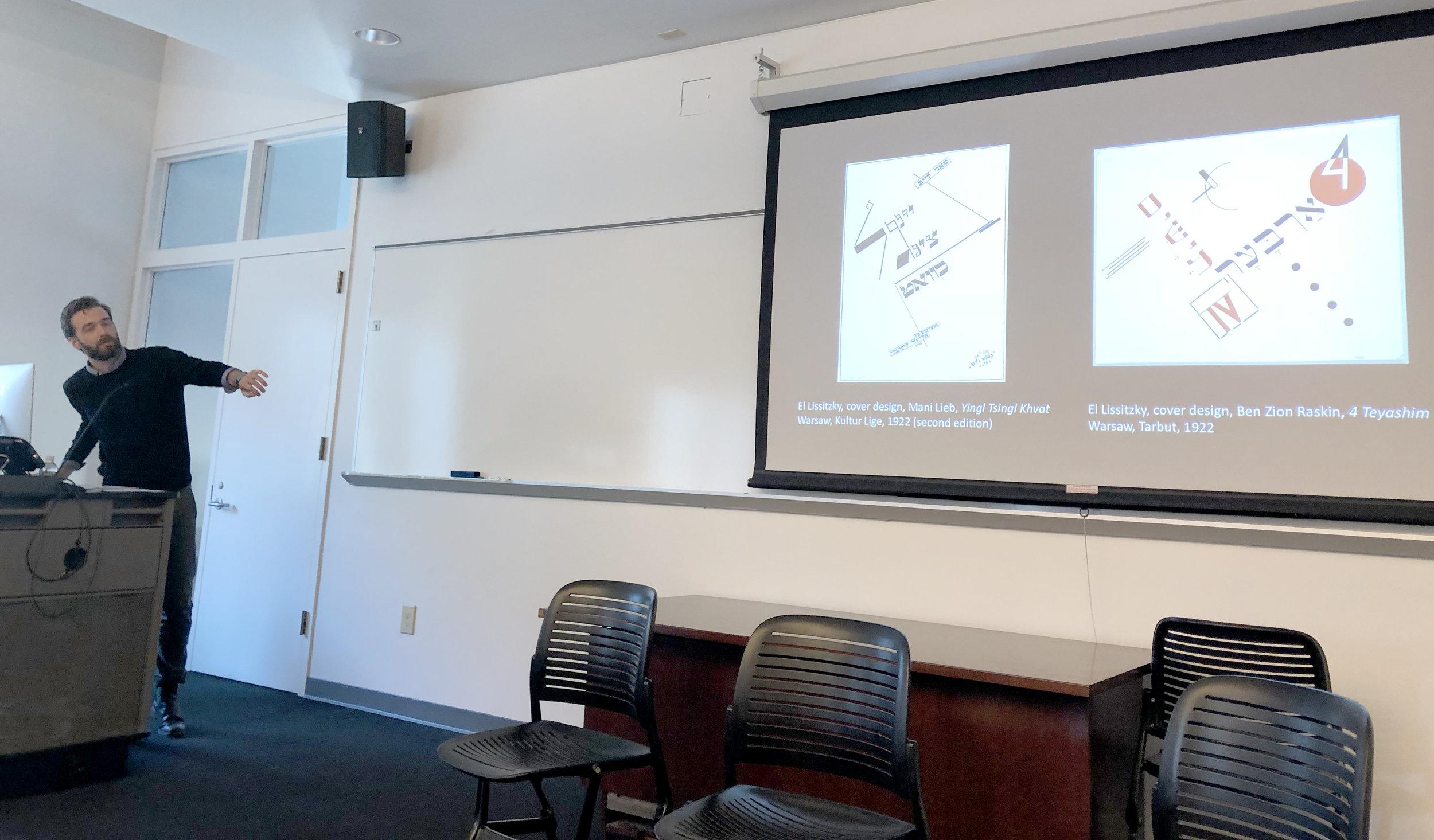 Samuel Johnson, Syracuse University, on El Lissitzky