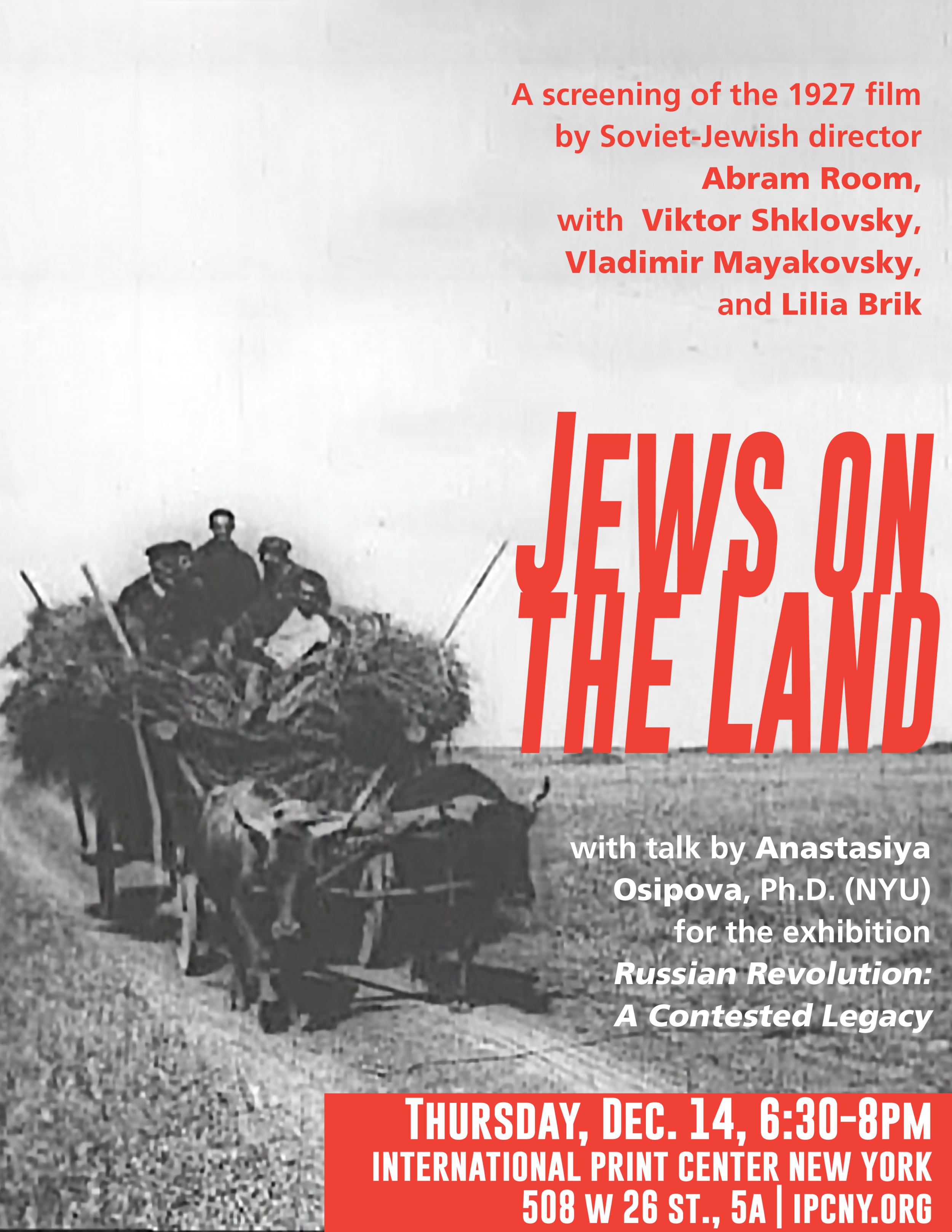 jews on the land SHERA.png