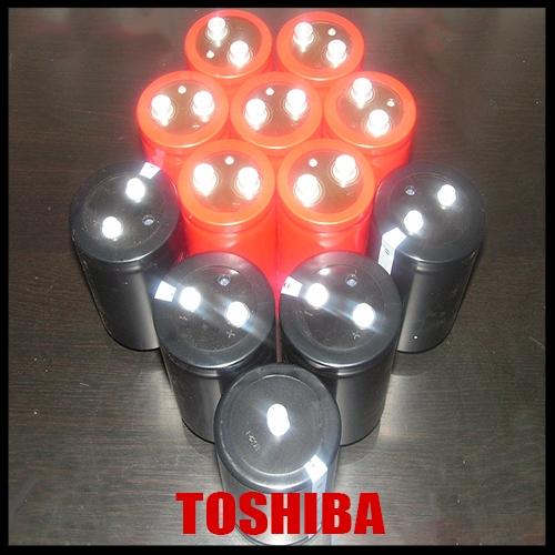 toshiba+tn.jpg