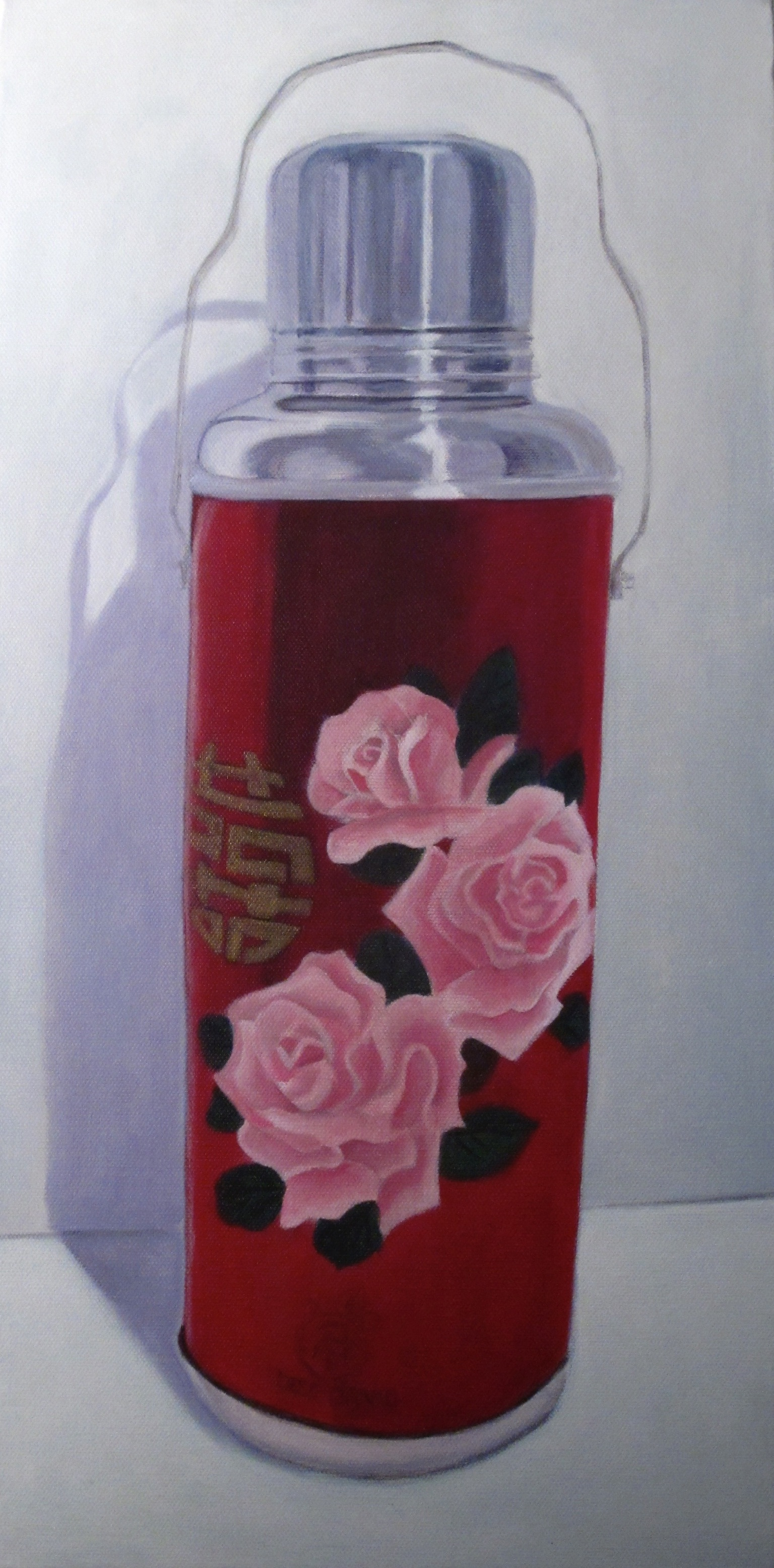 Red Thermos, 12 x 18, acrylic