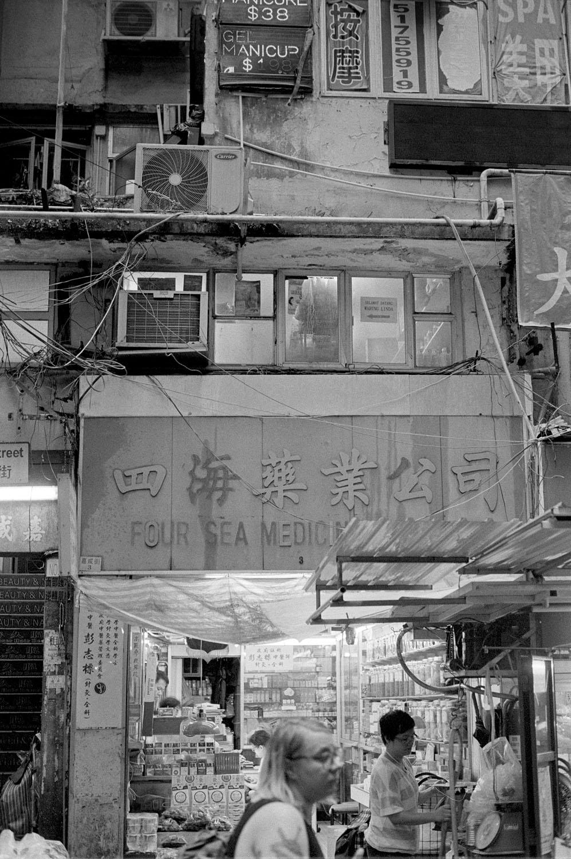 street22.jpg