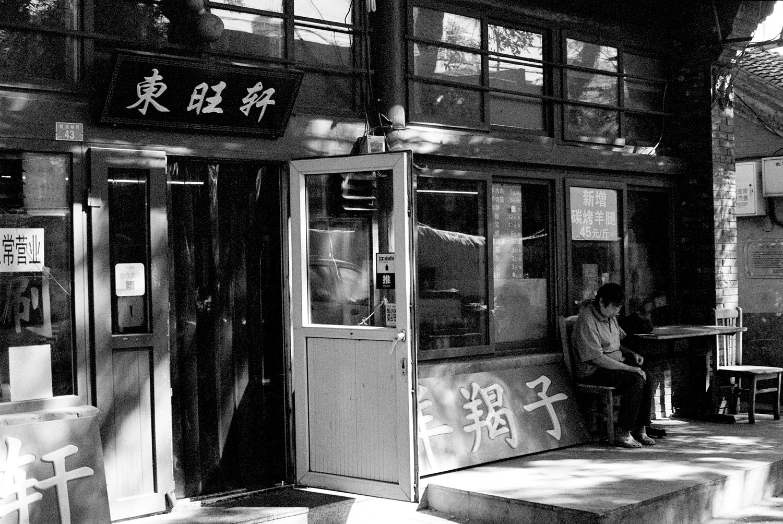 streetpan12.jpg