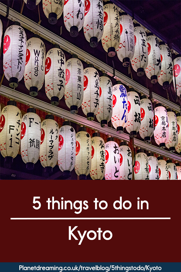 5 things to do in Kyoto red pin.png