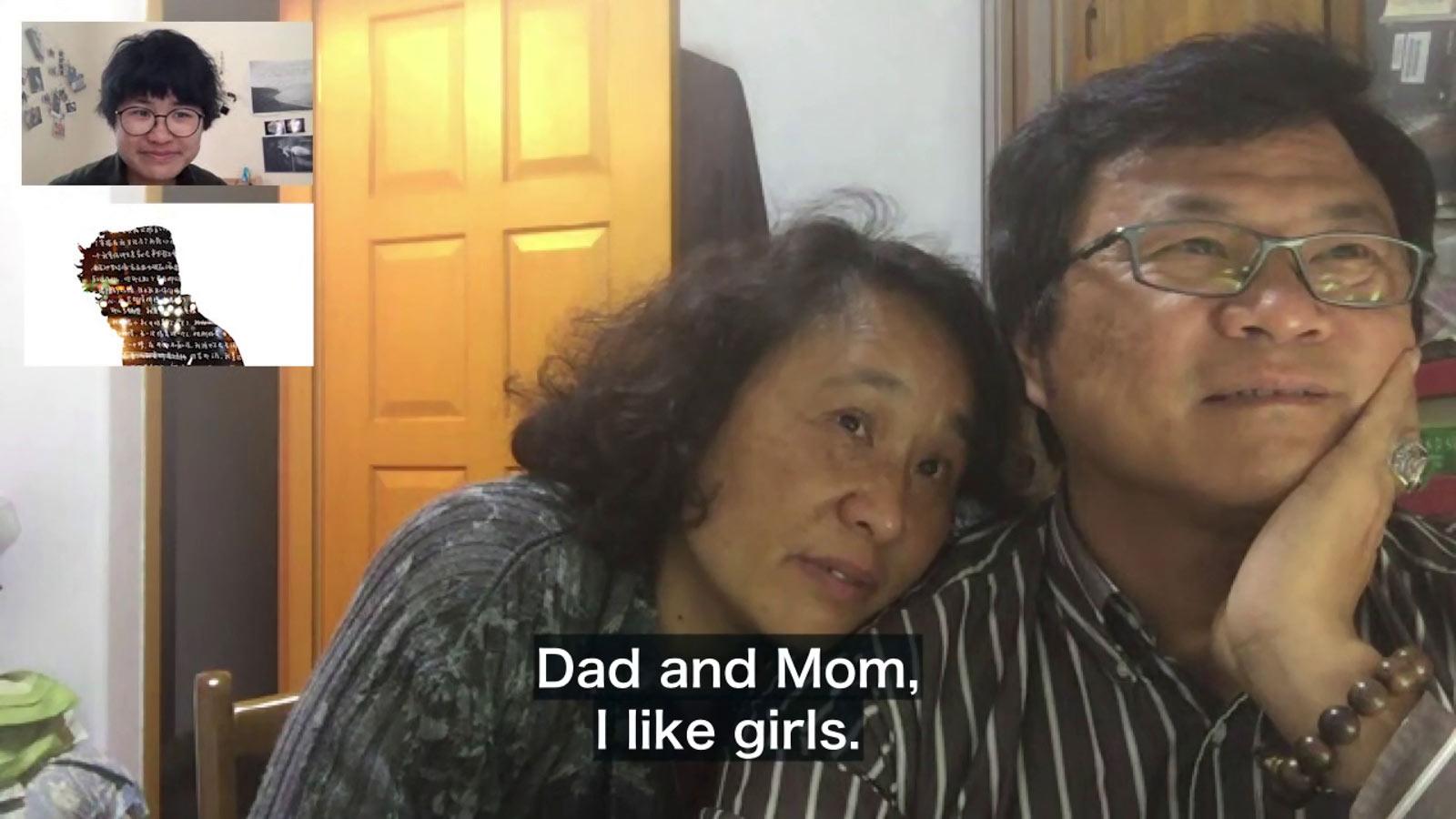曹梦雯,《我们在这里》视频截图,2016年。图片由艺术家提供。