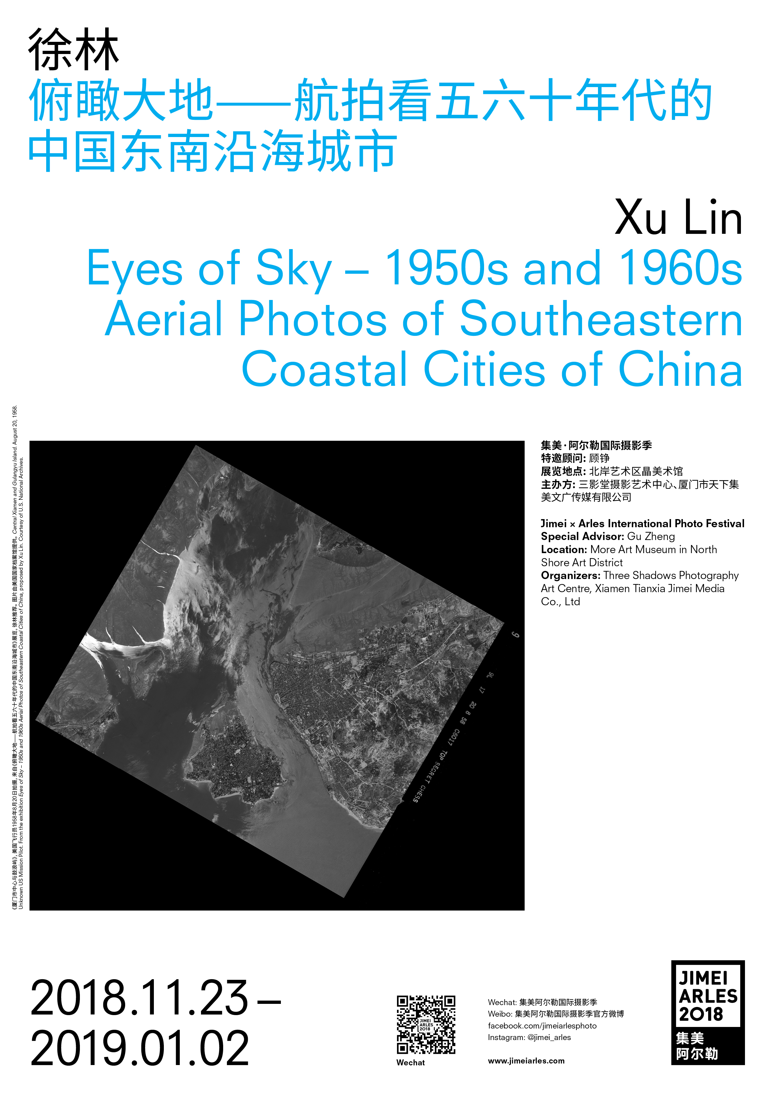 JIMEIARLES_exhibition poster_Digital_Eyes_Of_Sky.jpg
