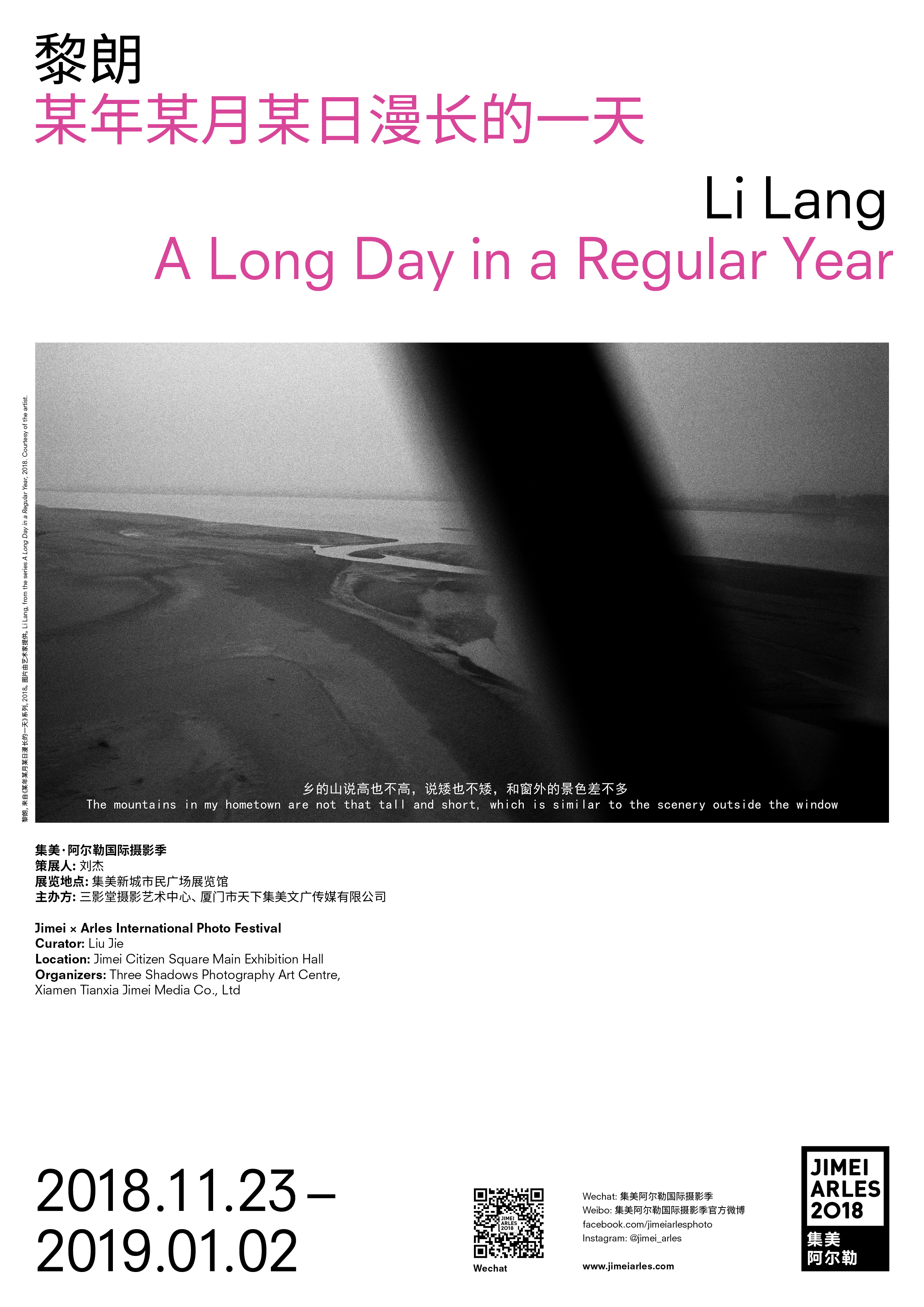 JIMEIARLES_exhibition poster_Digital_Li_Lang.jpg
