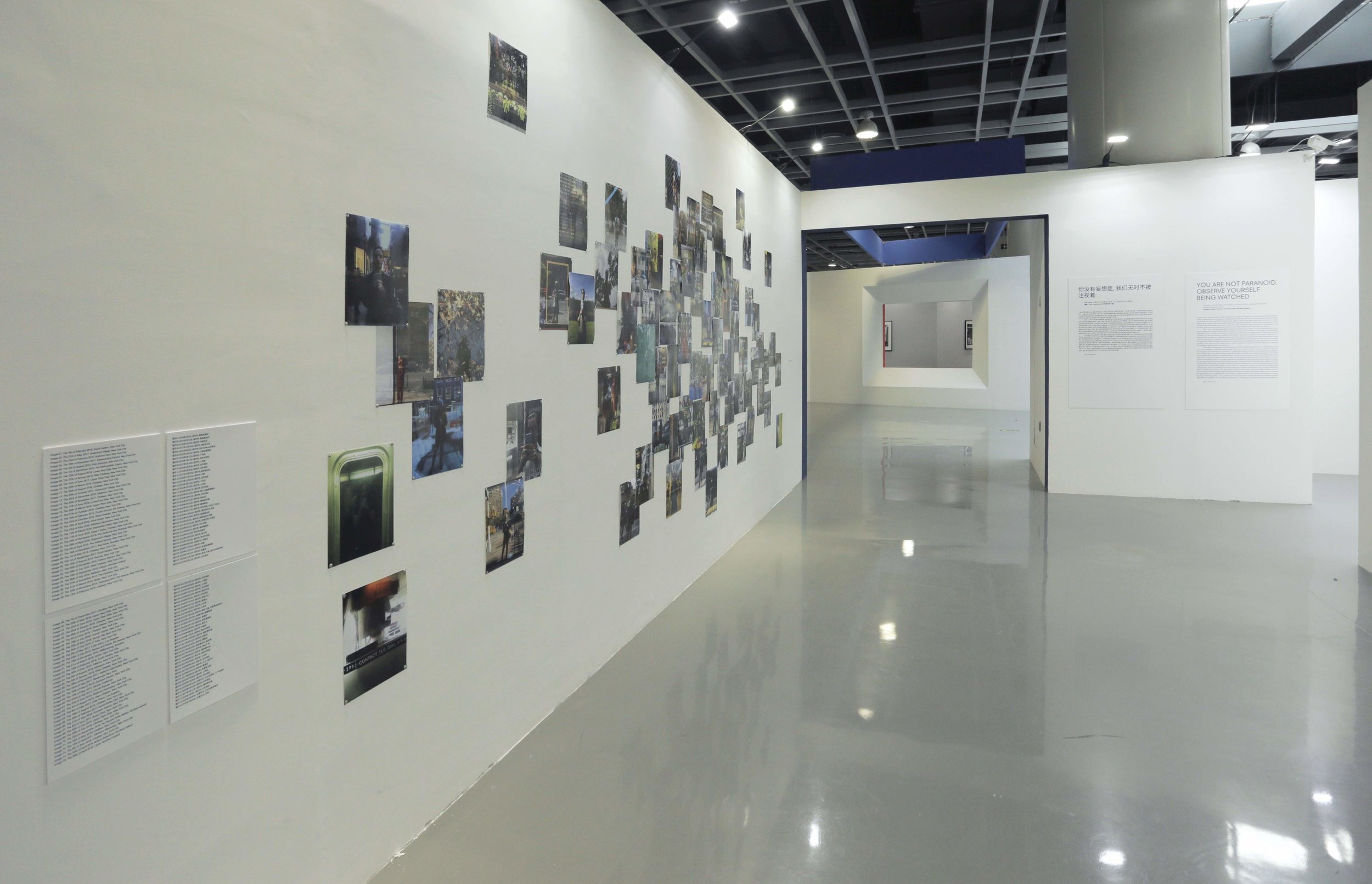 2018 集美·阿尔勒无界影像单元展览现场