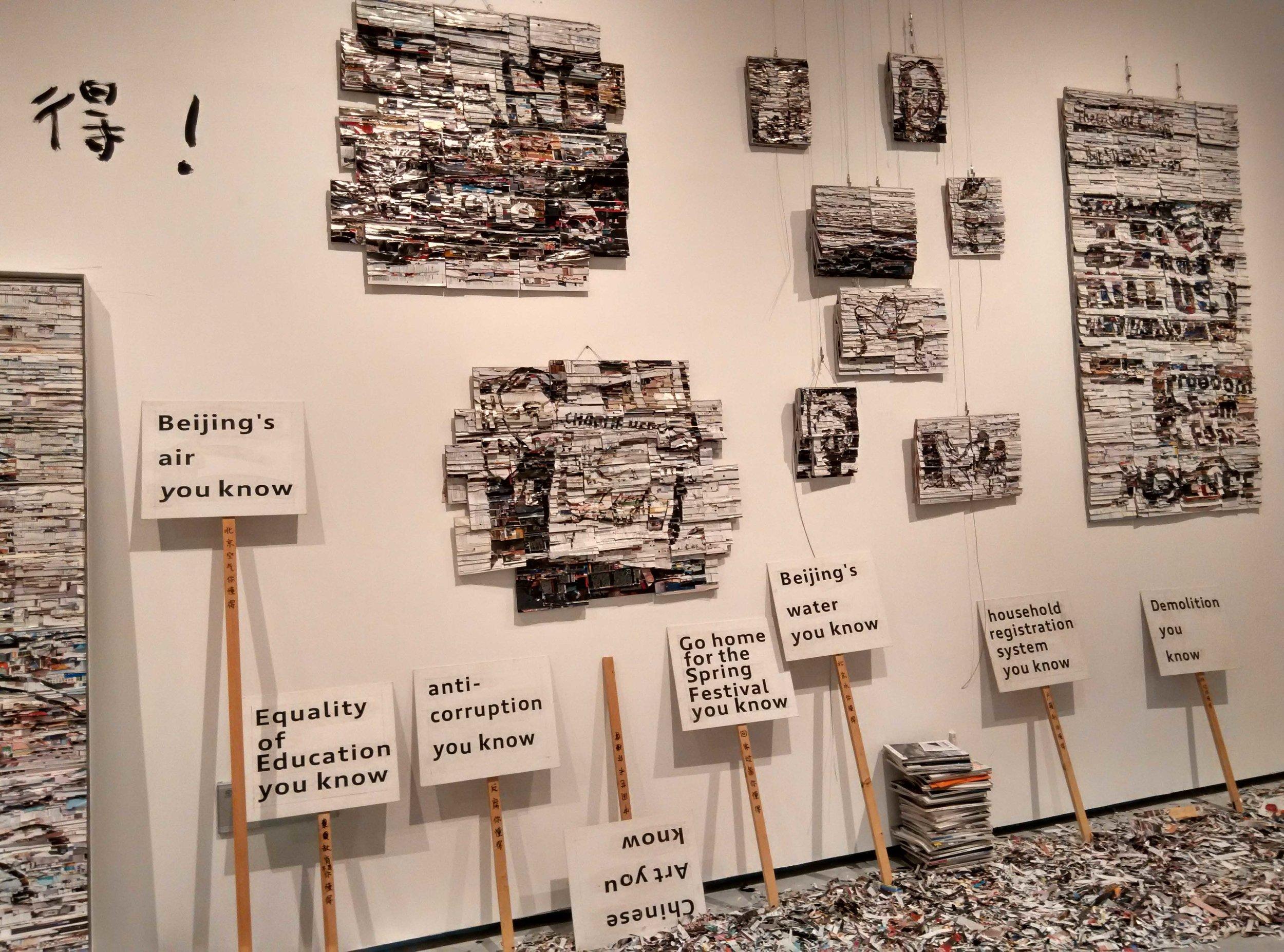 李枪,《你懂得》,2015年。杂志装置,尺寸可变。图片由艺术家提供。