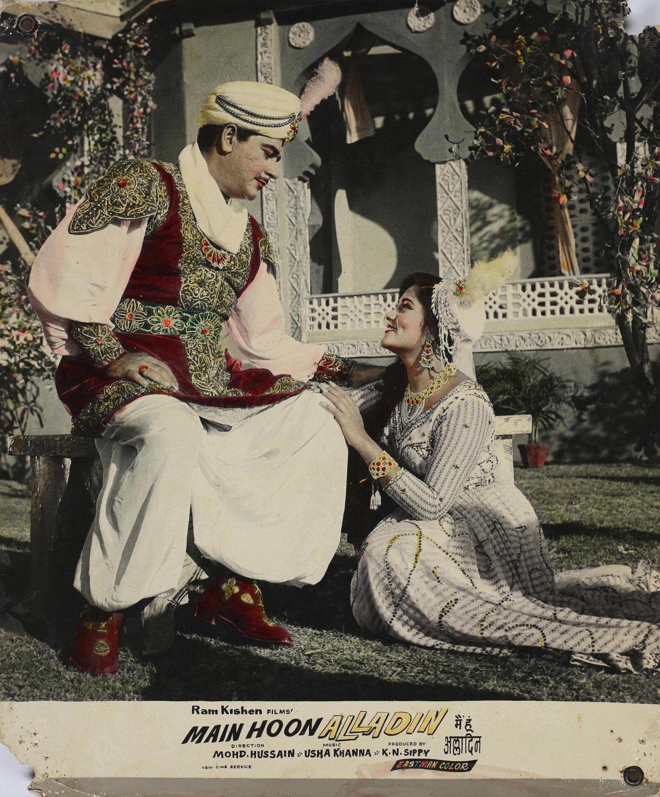 《曼·勋·阿拉丁》(1965年),拉姆·基申作品,穆罕默德·侯赛因导演,K.N.塞佩出品,原装剧照,297 x 246 毫米,由阿哈勃·阿兰安那收藏提供。