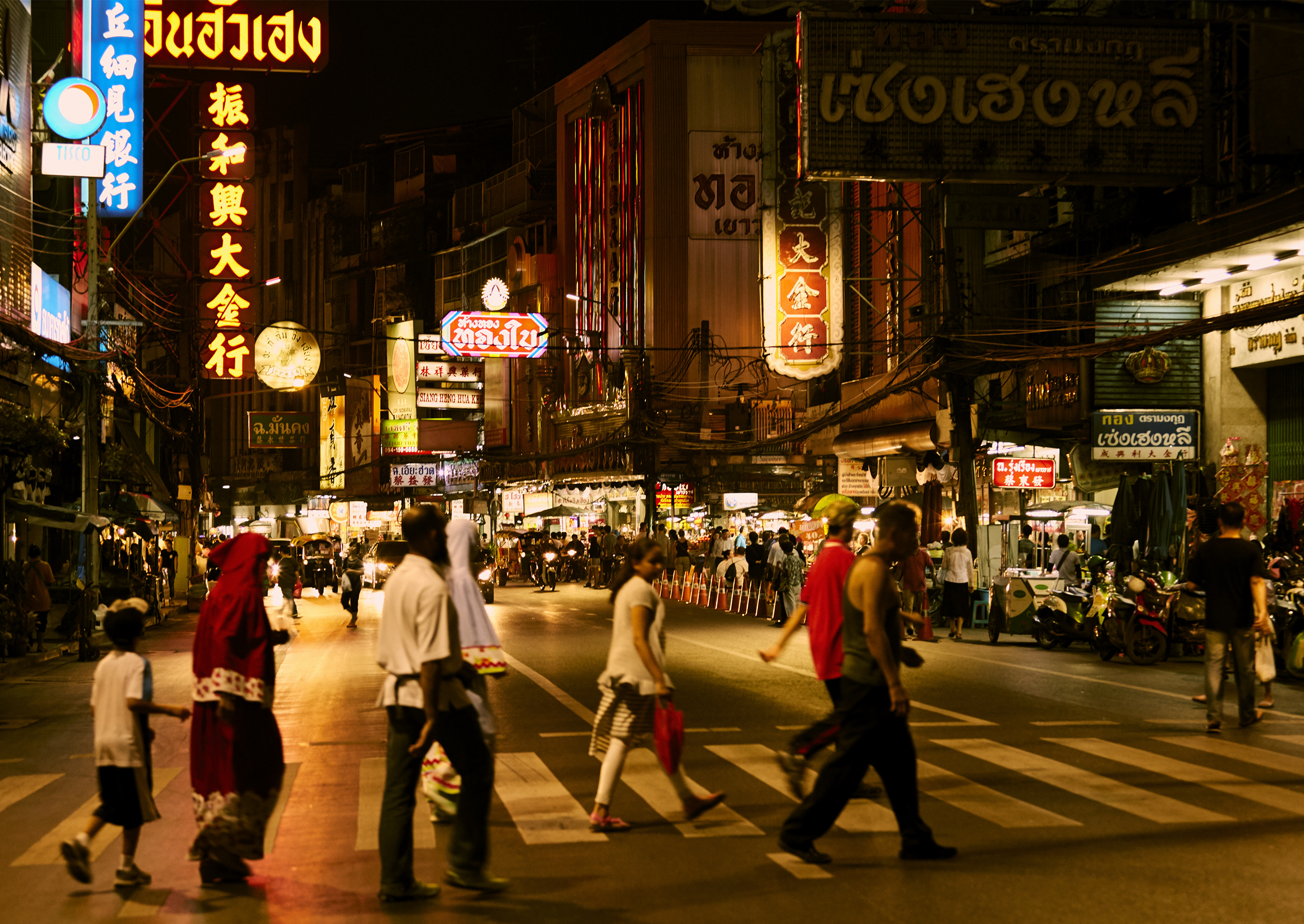 Street 2.jpg