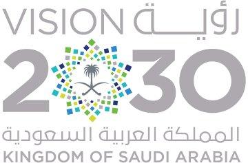 Vision 2030 KSA.jpg