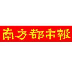 2017/11/29 Southern Metropolis Daily:   «The 3rd Jimei x Arles International Photo Festival kicks off in Xiamen»