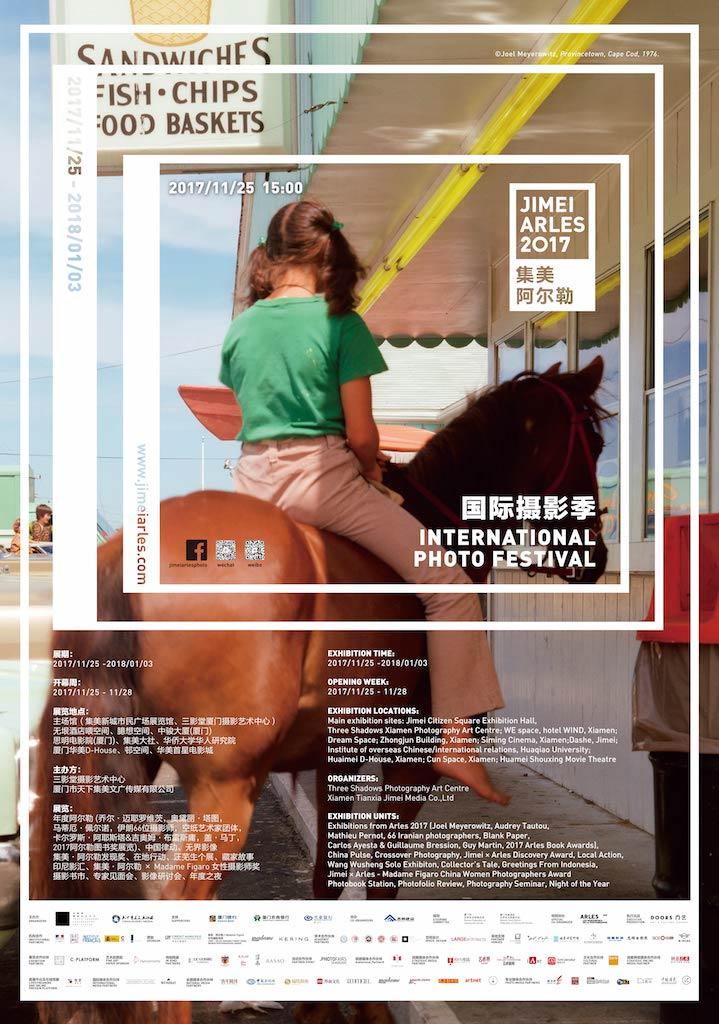 2017 JimeixArles poster.jpg