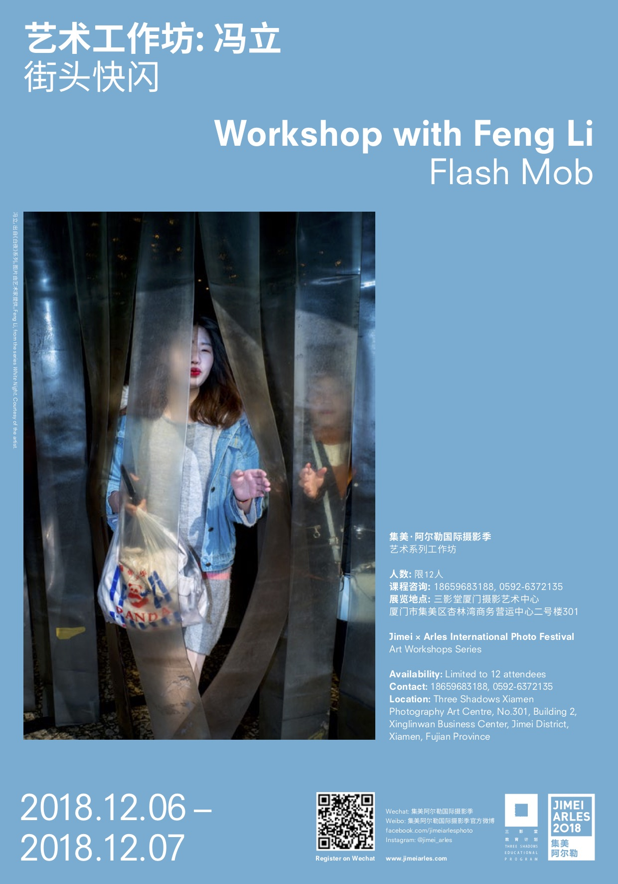 JIMEIARLES_Workshop Poster_Digital_Feng_Li.jpg