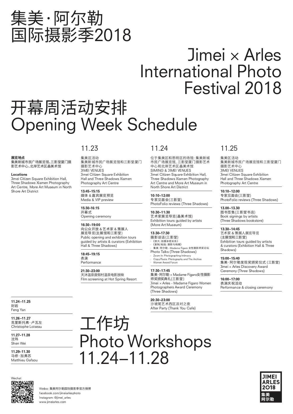 JIMEIARLES_Opening weekend schedule Poster_Digital.jpg