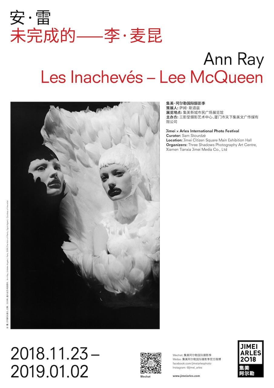 JIMEIARLES_exhibition poster_Digital_Ann_Ray light.jpg