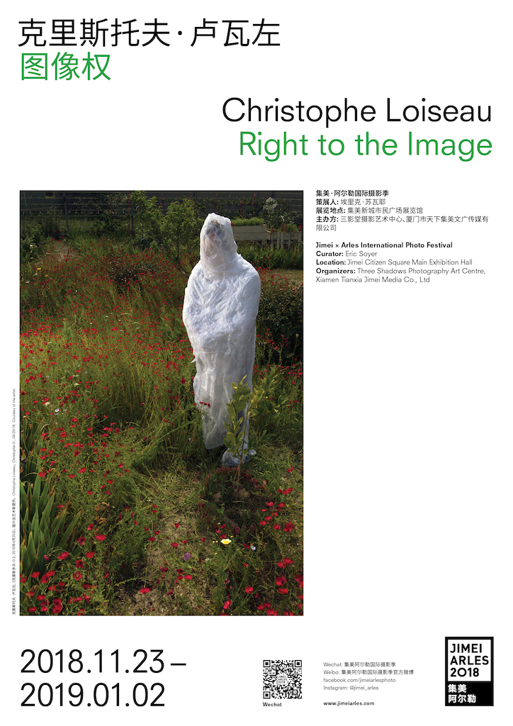 JIMEIARLES_exhibition poster_Digital_Christophe_Loiseau light.jpg