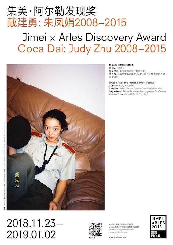 JIMEIARLES_exhibition poster_Digital_Coca_Dai light.jpg