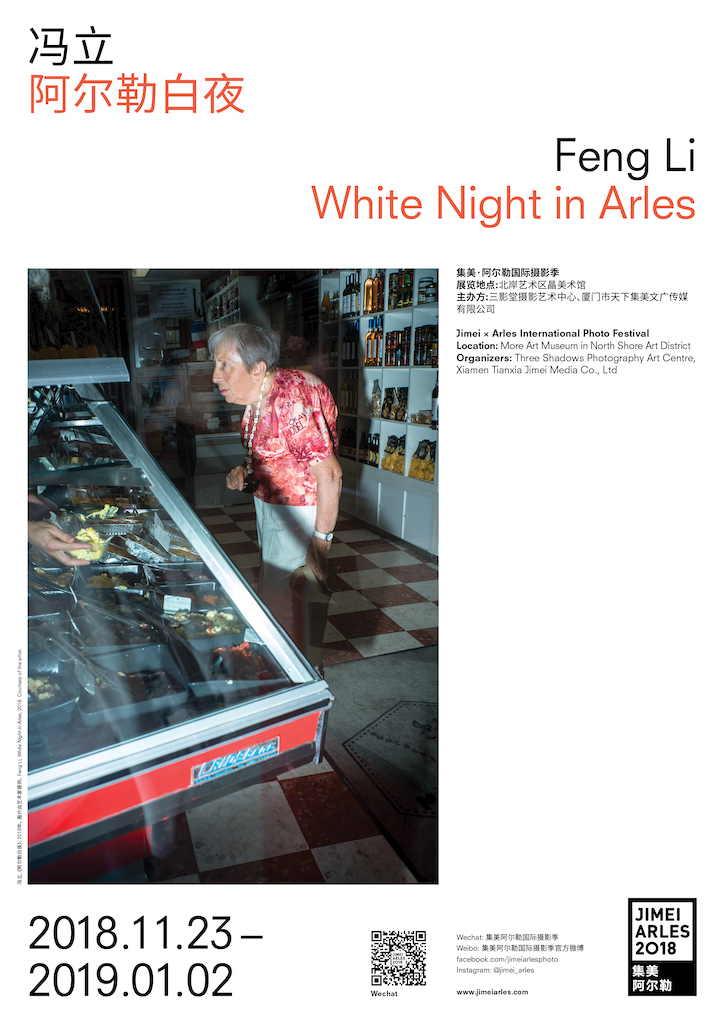 JIMEIARLES_exhibition poster_Digital_Feng_Li light.jpg