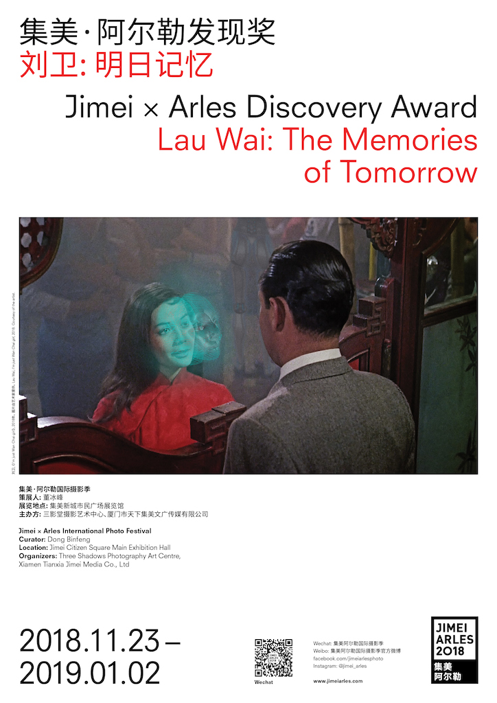 JIMEIARLES_exhibition poster_Digital_Lau_Wai light.jpg