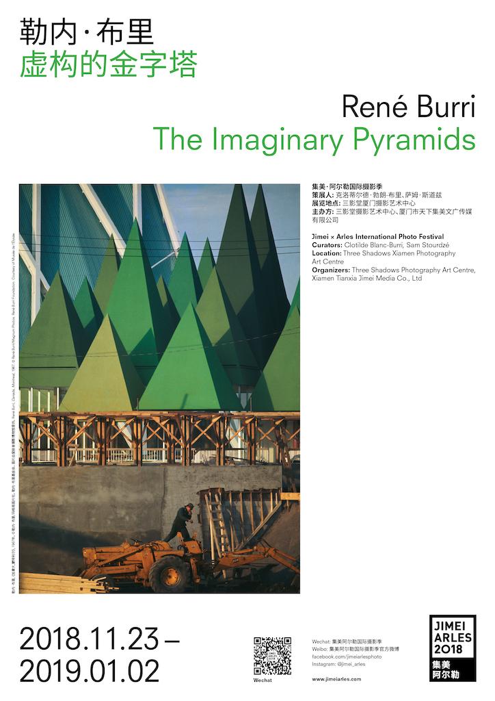 JIMEIARLES_exhibition poster_Digital_Rene_Burri light.jpg