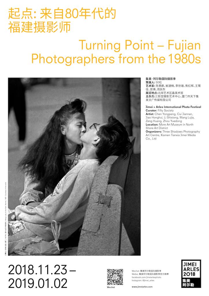 JIMEIARLES_exhibition poster_Digital_Turning_Point light.jpg