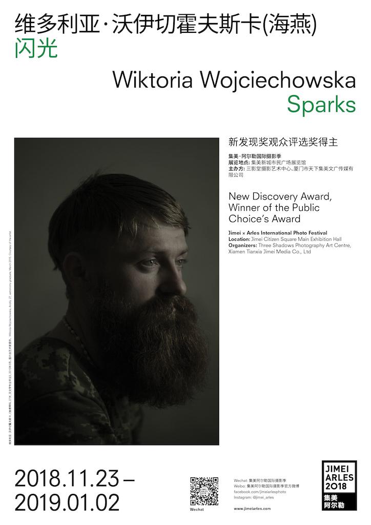 JIMEIARLES_exhibition poster_Digital_Wiktoria_Wojciechowska light.jpg
