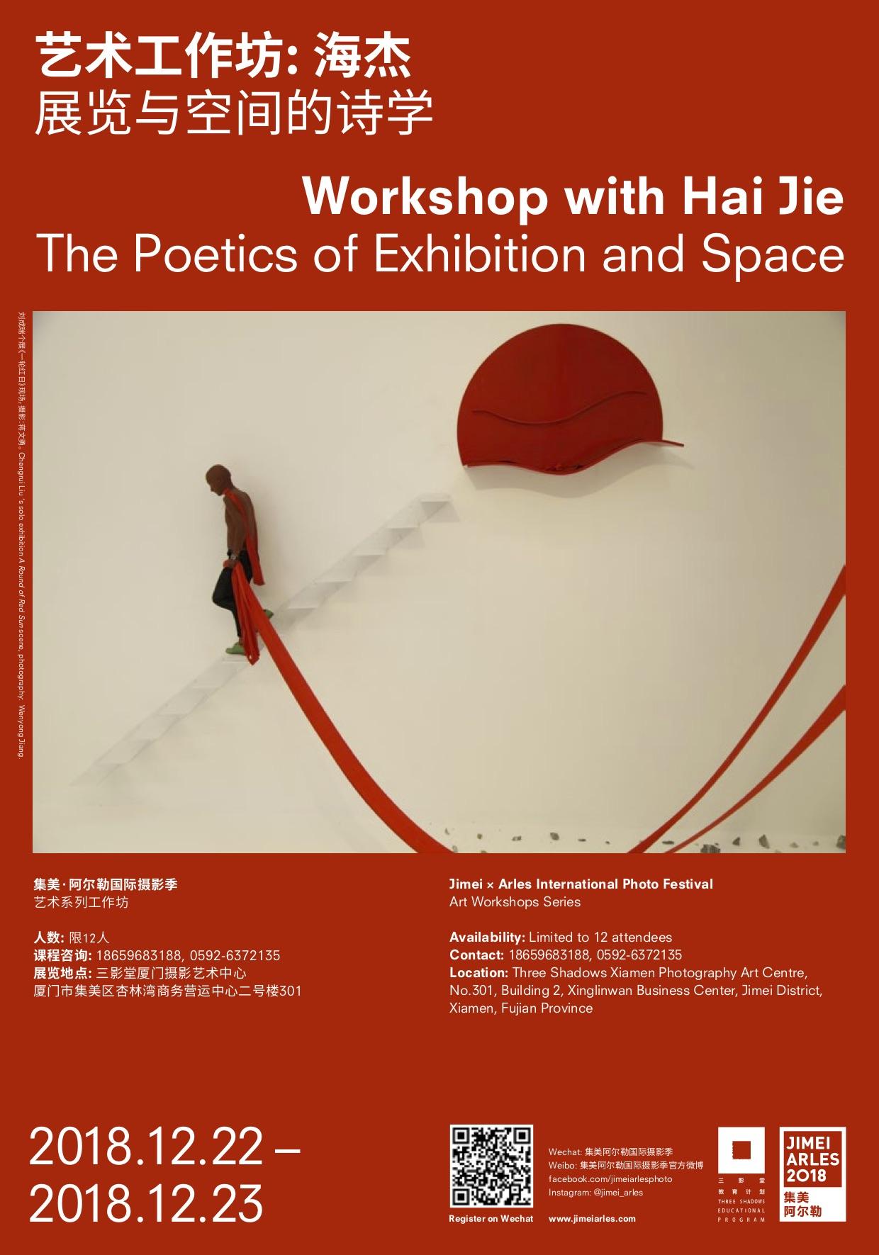 JIMEIARLES_Workshop Poster_Digital_Hai_Jie.jpg