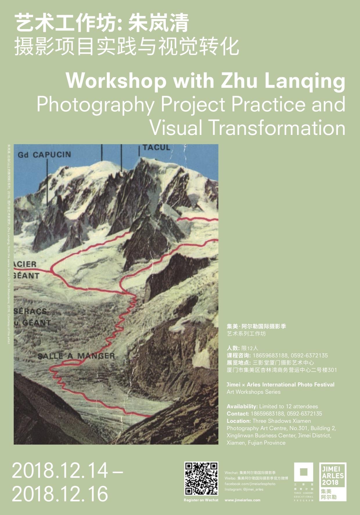 JIMEIARLES_Workshop Poster_Digital_Zhu_Lanqing.jpg