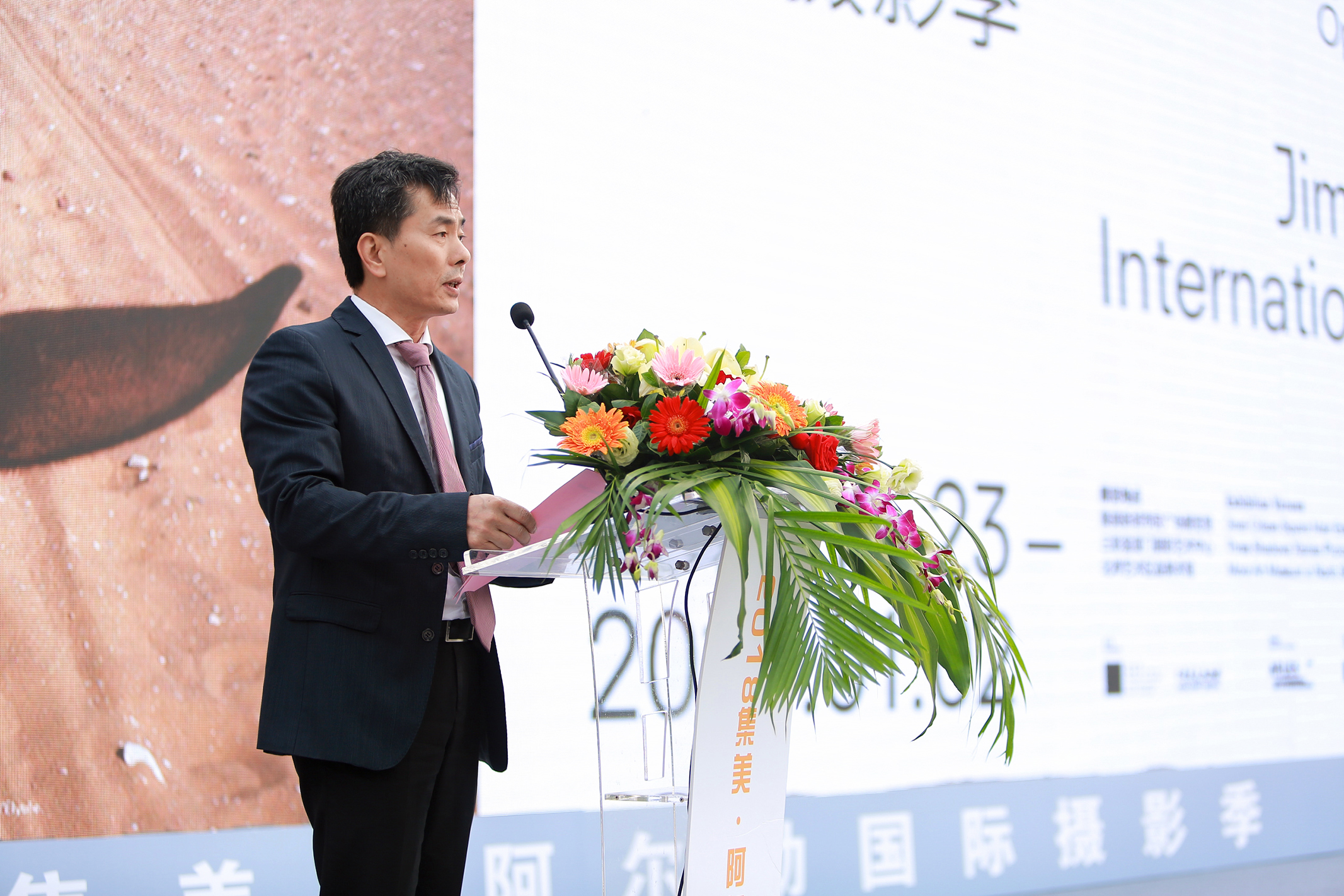 He Dongning, District Chief of Jimei District People's Government