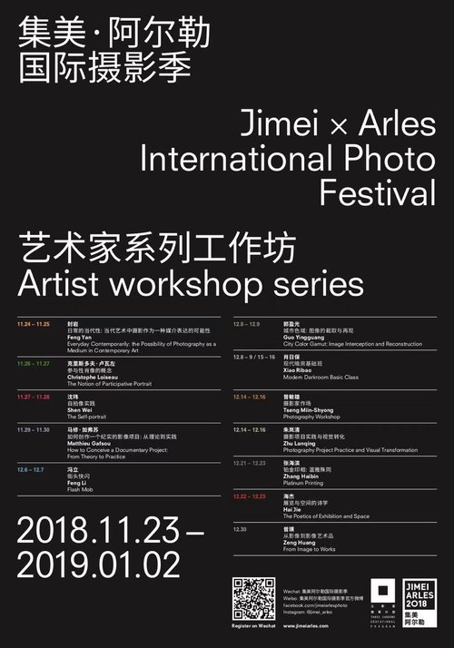 Poster+Workshops+general.jpeg