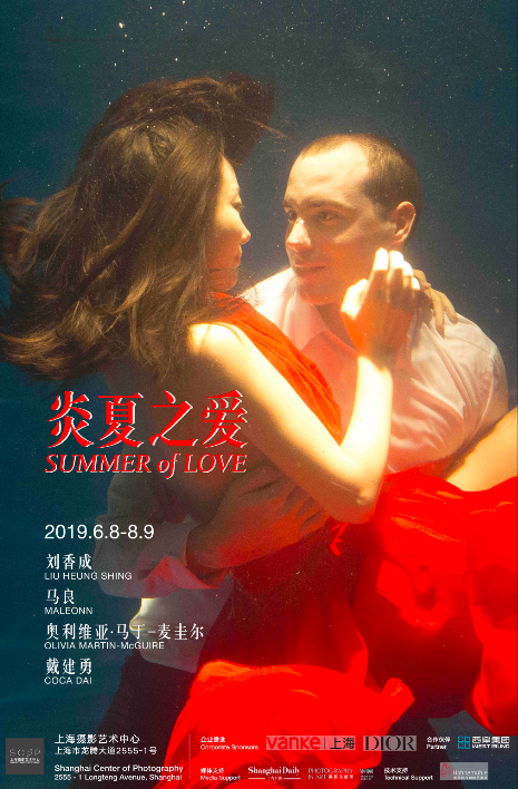 Summer of Love  poster