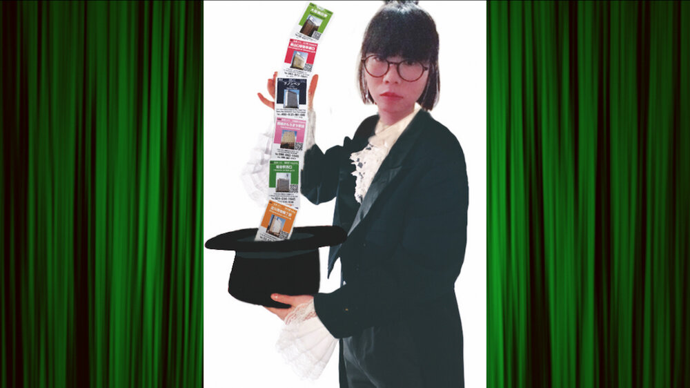 Miss Screenaholic, found image, diverting from the documentation of Boat ZHANG's performance work  Naive Artist, Clumsy Magician  -  The Second Magic  (2018), 2019. Original document by Ayaka Ura. Courtesy of the artist .