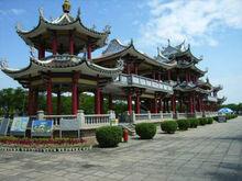 Jimei University site