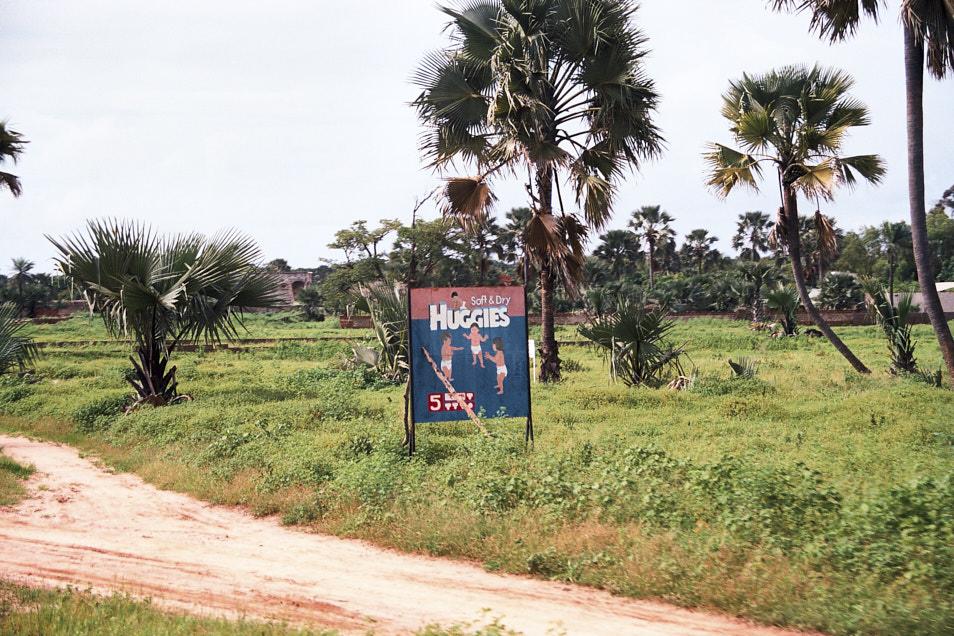 Gambia_Selects_00083.jpg