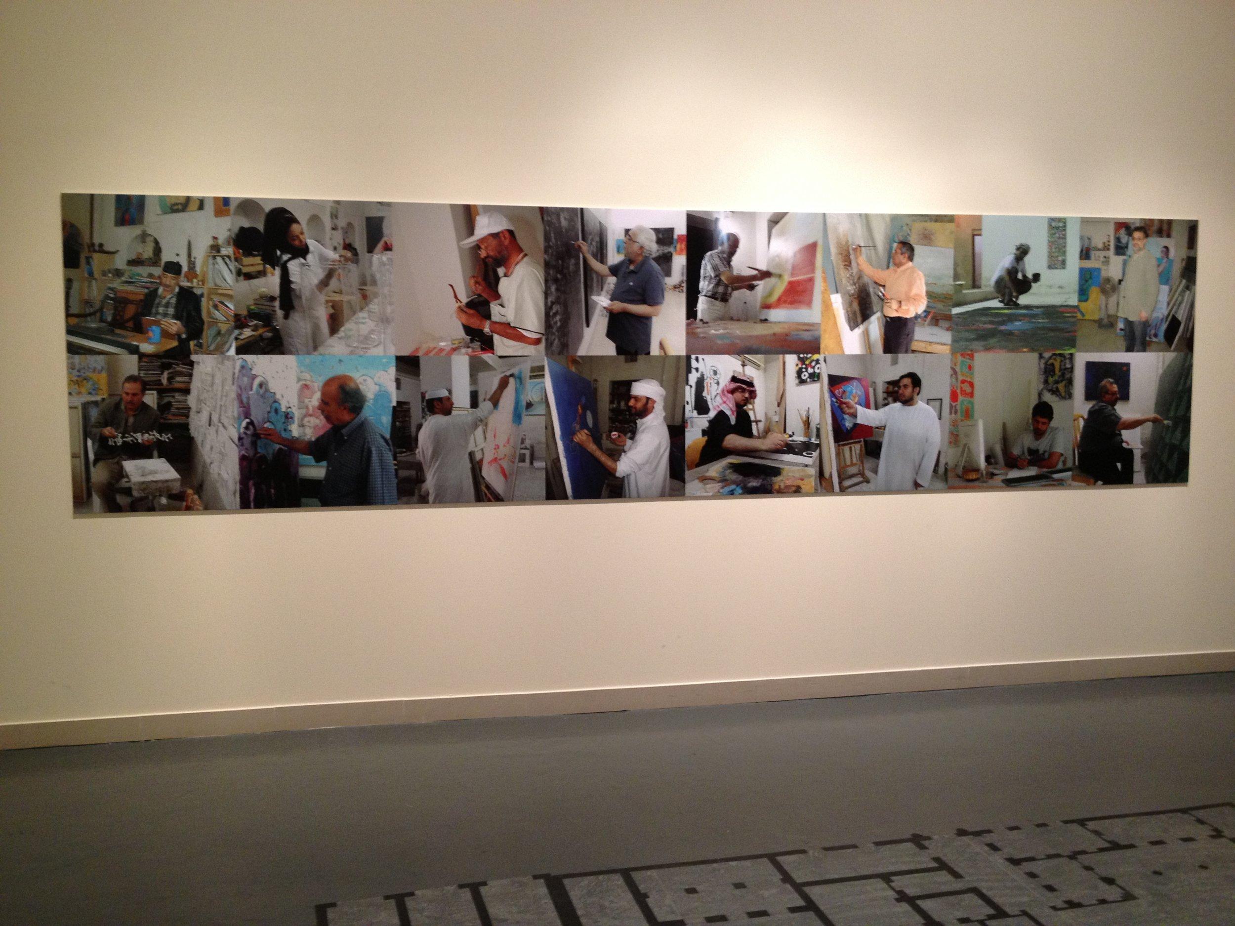 Art Gallery by Khalil Abdul Wahid