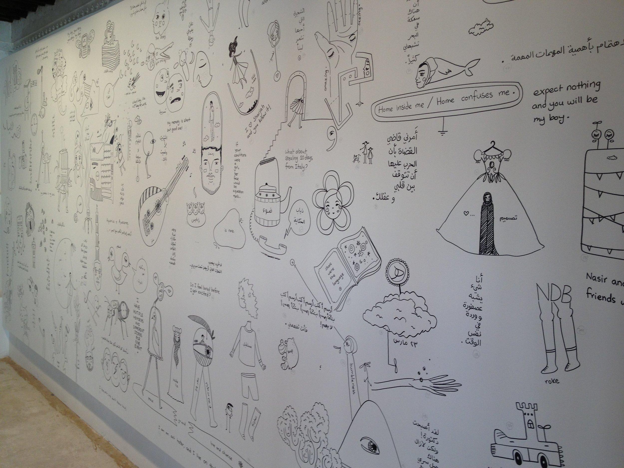 Emirati Artist Nasir Nasrallah's 'The Story Convertor'